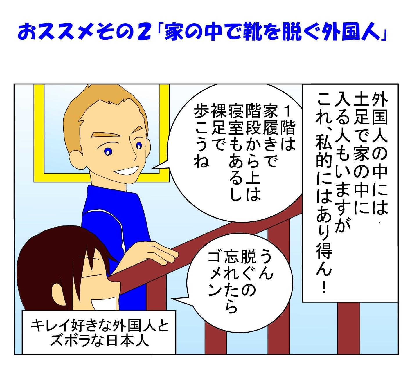 konkatsu4