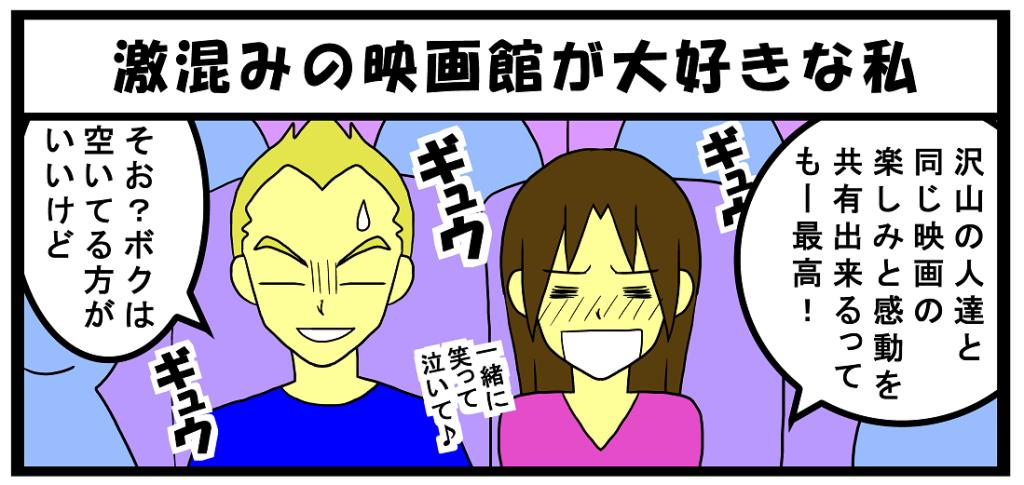 映画特集イラスト3